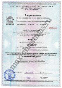 Компания Макс-Кристмас - Российский производитель искусственных елей и новогодних декораций